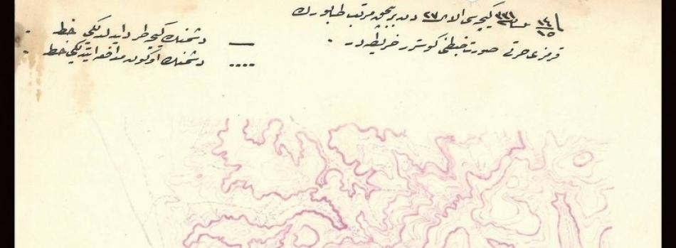 27. Alay Harp Ceridesi'ne Göre Çanakkale Cephesi'nde Kara Muharebeleri'nin İlk Günü (25 Nisan 1915)