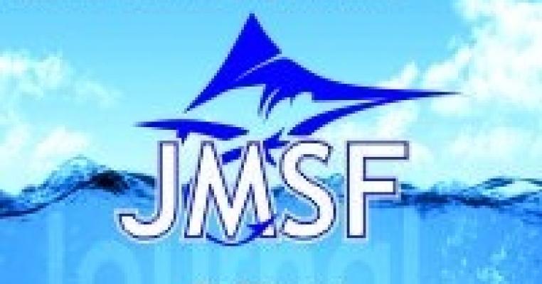 Çanakkale Onsekiz Mart University Journal of Marine Sciences and Fisheries Dergisi 3. Sayısı Yayınlandı