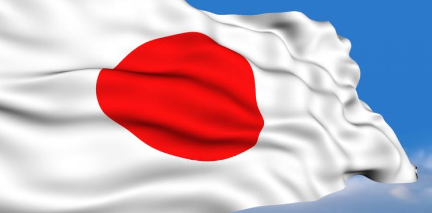Japonya Kazanawa Üniversitesi Burslu Eğitim-Araştırma Programı Duyurusu