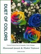 Prof.Dr. Mehmet İsmail'in Japonya'da kitabı yayınlandı.