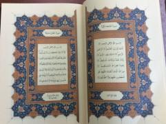 Sınıflara Kur'an-ı Kerim
