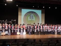 2016-2017 İDKAB Mezuniyet Programı