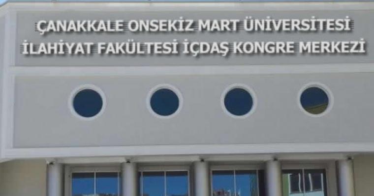 İÇDAŞ Kongre Merkezi'nin adı İlahiyat Fakültesi İÇDAŞ Kongre Merkezi Olarak Değişti