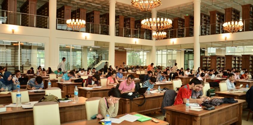 ÇOMÜ Merkez Kütüphane