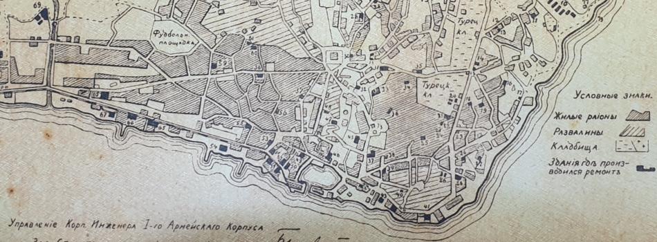 Yüzbaşı Bikov'un 1921 Gelibolu Haritası