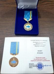 Prof. Dr. Memmed İsmail'e Kazakistan Halk Meclisi'nin 25. Yıldönümü Madalyası