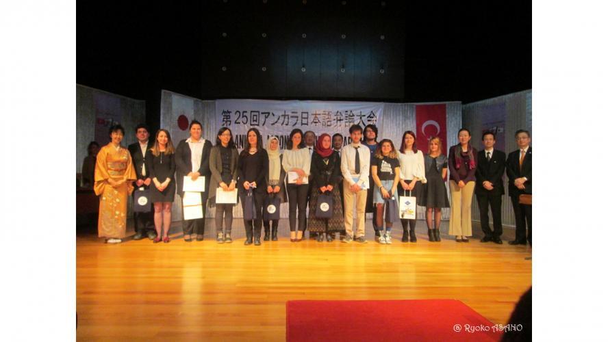 Japon Dili Eğitimi Anabilim Dalı Öğrencileri Japonca Konuşma Yarışmalarından Derecelerle Döndü