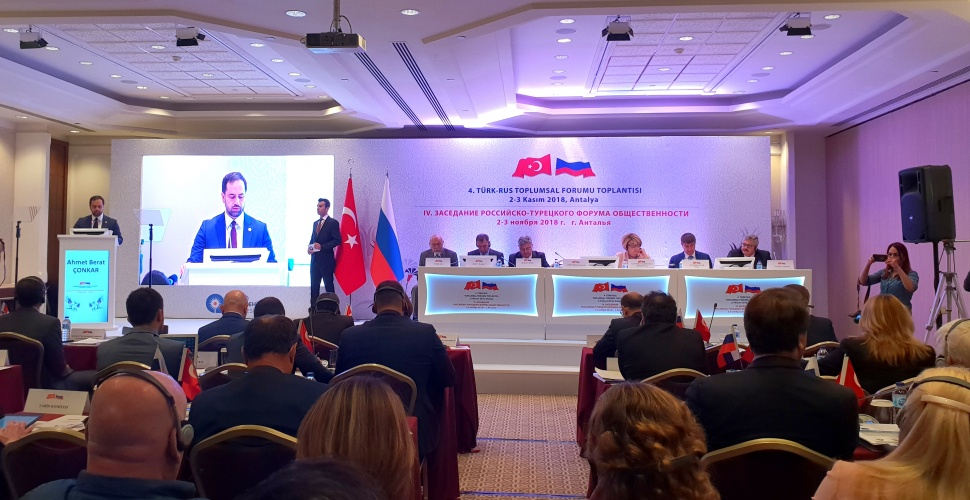 Contribution of COMU to the Turkish-Russian Public Forum