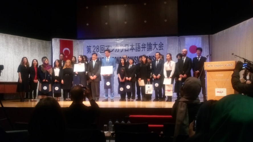 ÇOMÜ Students Return with High Rankings from the Japanese Speaking Competition